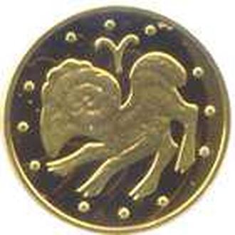 Овен 1,24г чистого золота ЛУЧШАЯ ЦЕНА + СКИДКА + другие лоты по КЛАССНЫМ ЦЕНАМ !!!