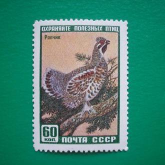 СССР 1959 Фауна  *
