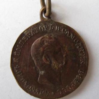 медаль 50 лет освобождения крестьян