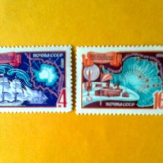 СССР 1970г  150-летие открытия Антарктиды