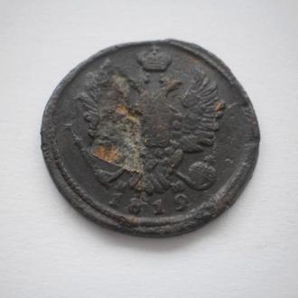 Царизм Монета Росії. 1 Копейка 1819 року. Мідь. 100% оригінал. Брак карбування. Цікавий викус міді.