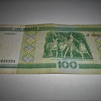 Оригинал. Беларусь 100 рублей 2000 года. Серия: аЕ 8835224.