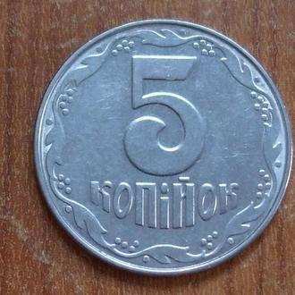 5 копійок 2004 2ВБм