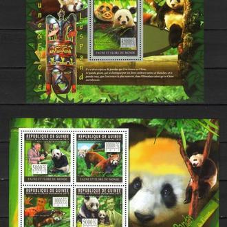 Гвинея 2011 ** Фауна Панды Бамбуковые медвели БЛ+МЛ MNH