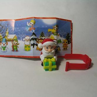 Рождественские посланники 2016 SD278 Санта +вкл