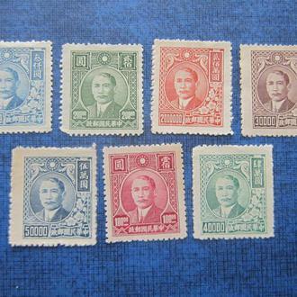 7 марок Китай 1946-1948 стандарт империя не гаш без клея