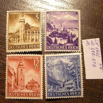 Німеччина Германия 1941 Mi 806 - 809 **MNH  церква костел театр ратуша замок крепость МАРБУРГ