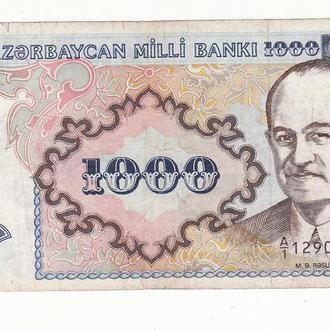 Азербайджан 1000 манатов 1993 Серия дробью