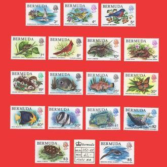 ♔ Британские колонии ♔ BERMUDA Є43,- ♔ Бермуда ♔ Фауна ♔ 1978 ♔ MNH ♔ Полная серия ♔