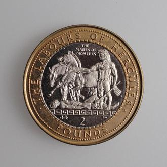"""Гибралтар 2 фунта 1999 г., UNC, """"12 подвигов Геракла - Кони Диомеда"""""""