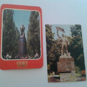 Календарики. Київ. 1987 рік.