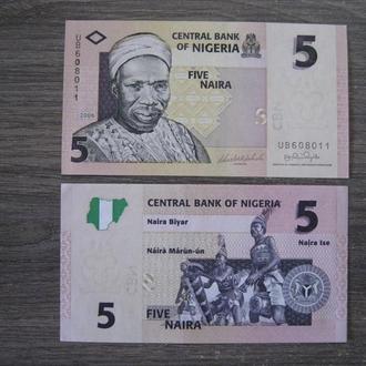 НИГЕРИЯ  2006г  5-наира  пресс