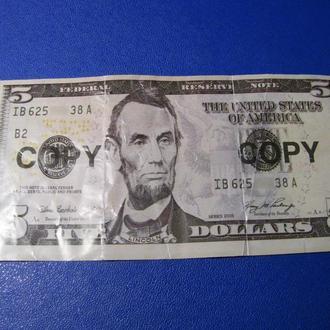 Сувенирные банкноты купюры доллары 5 Долларов 1 шт