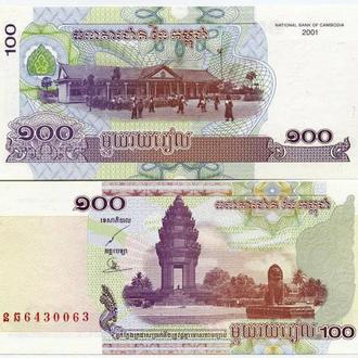Камбоджа 100 риэль 2001 UNC Пресс