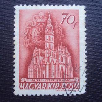 Венгрия 1939г.гаш.