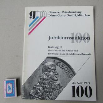 Каталог аукциона. Монеты 1