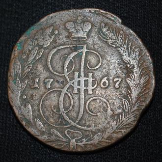 5 копійок 1767