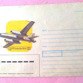 СССР ХМК  1989 Бомбардировщик ИЛ-28
