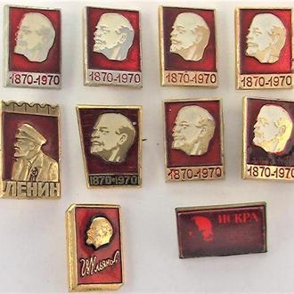 Значки Ленин 10 штук лот 44
