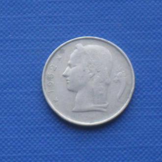 1 франк 1952 Бельгия