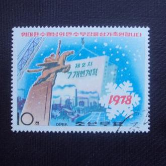 КНДР 1978г.гаш.