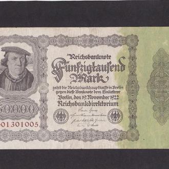 50000 марок 1922г. Германия.