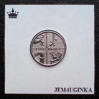 Великобритания. 5 пенсов 2008 г.  XF