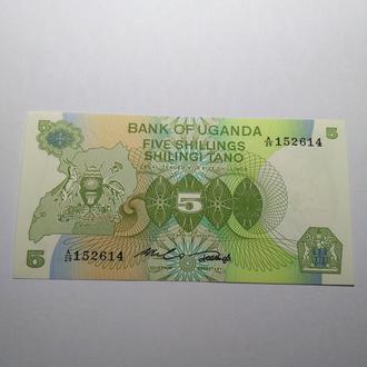 Уганда, 5 шиллингов, пресс, unc, оригинал