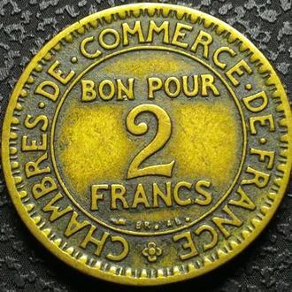 Франция 2 франка 1923 год