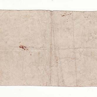 Недопечатка аверса. Германия 5 рейхсмарок 1942. Редкость