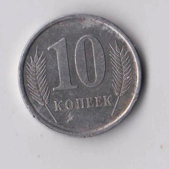 10 КОПЕЕК  = 2005 г. = ПРИДНЕСТРОВЬЕ