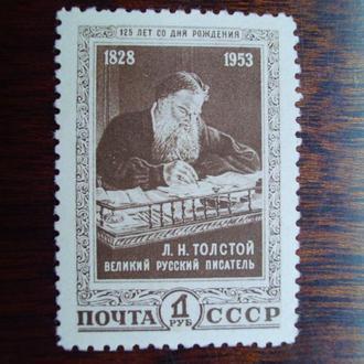 СССР.1953г. Л.Н.Толстой. Полная серия. MNH