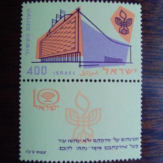 Израиль.1958г. Архитектура. Полная серия с купоном. MNH
