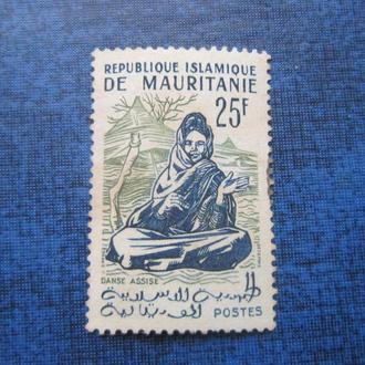 марка Мавритания 1960 бедуин