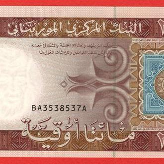 200 Огуйя 2004,(3,45) Мавритиния