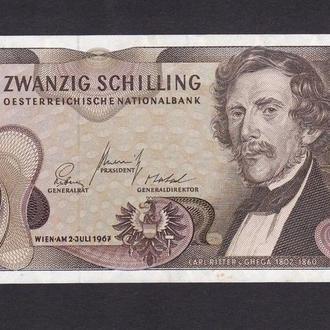 20 шиллингов 1967 г. Австрия.
