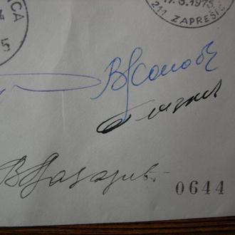 Днем, куплю открытки с автографами космонавтов