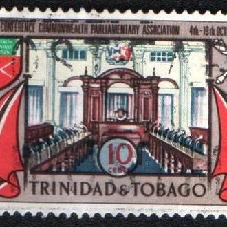 Тринидад и Тобаго (1969) Парламент