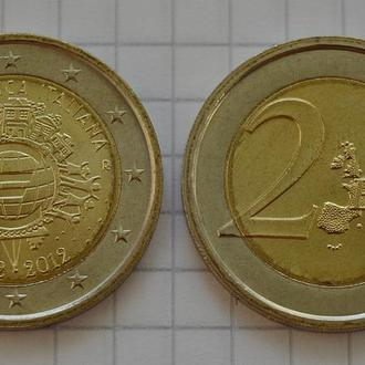 Италия 2 евро, 2012, 10 лет евро наличными