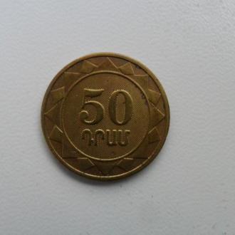 монета Армении : 50 драм 2003 г.