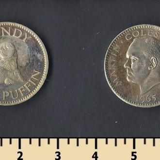 Ланди остров 1/2 паффина 1965