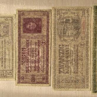 1,5,10,20,50,100, 200,500 крб. 1942 года (Украина, оккупация Германией)