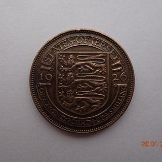 Джерси 1/24 шиллинга 1926 George V (новый тип Щита-герба) отличное состояние очень редкая