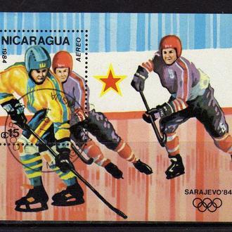 Никарагуа Спорт Чемпионаты Хоккей Игры Блок Редкий
