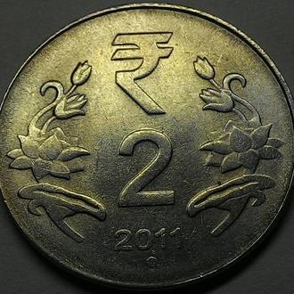 Индия 2 рупии 2011 год