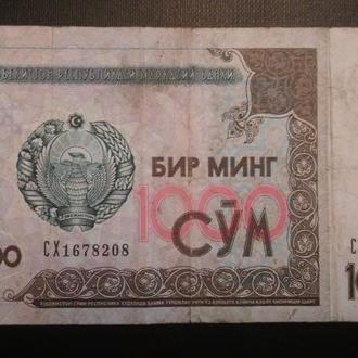 УЗБЕКИСТАН  1000 сум 2001 год