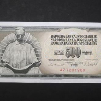 500 ДИНАРА 1981-ПРЕСС!!!