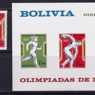 ЛОИ . Боливия 1968 г  MNH  - 2е серии / 2а  скана