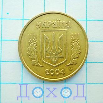 Монета Украина Україна 10 копеек копійок 2004 гурт мелкие насечки №3
