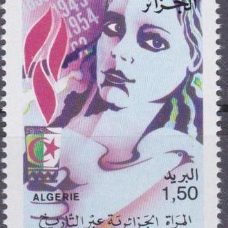 Алжир 1992 МЕЖДУНАРОДНЫЙ ЖЕНСКИЙ ДЕНЬ ПРАЗДНИК ТРАДИЦИИ ОБЫЧАИ КУЛЬТУРА Mi.1058**